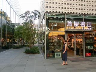 Daikanyama2.jpg